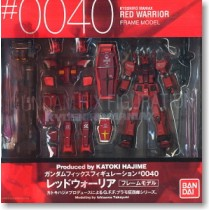 Gundam-Kyoshiro Red Warrior 0040 Fix Figuration