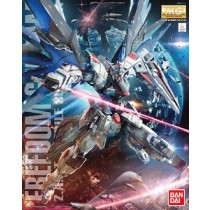 Freedom Gundam Ver.2.0 (MG) Bandai