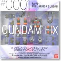 #0001 FA-78-1 Full-Armor Gundam