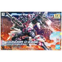 HGBD Gundam G Else