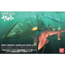 Gamiras Set 3 [Meltria Class Space Battle Cruiser & Dimensional Submarine UX-01] Bandai
