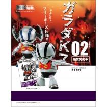 Metalboy 02: Garada K7