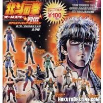 Hokuto no ken Gashapon set 1