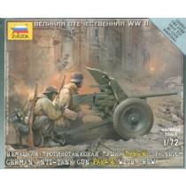German PAK36 AA Gun