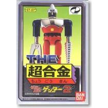 The Chogokin GT-07 Getter2