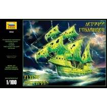 Flying Dutchman (Ghost Ship)  Zvezda