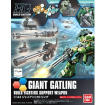 Bolden Arm Arms HGBC by Bandai
