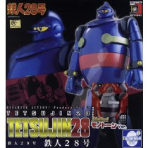 Dynamite Action Tetsujin 28 (White & Black Color)