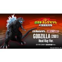 Godzilla 2001 Heat Ray S.H Monsterarts