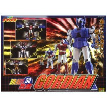 Brave Gohkin Gordian