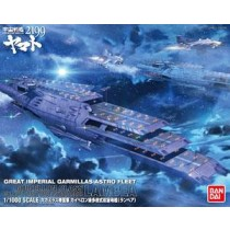 Guipellon Class Multiple Flight Deck Astro Carrier  Lambea Bandai