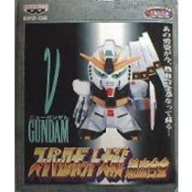 Banpresto Gundam V