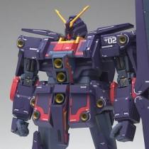 Gundam Fix Figuration Metal Composite Psyco Gundam Mk-II