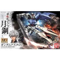 Gundam Astaroth Bandai