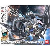Gundam Barbatos & Long Distance Transport Booster Kutan San Model Bandai