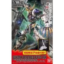 Orphans Gundam Barbatos Lupus new LTD Bandai
