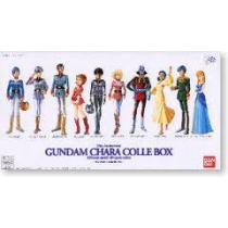 Gundam Chara Colletion Box