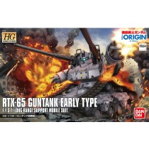 Guntank Early Type by Bandai