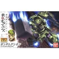 Gundam Gusion