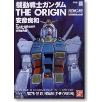 Gundam FIX Metal Composite, RX-78-2 Gundam (The Origin)