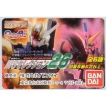 Gundam MS Selection 26