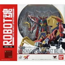 Robot Spirits Gundam Virsago Chest Break by Bandai