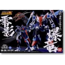Soul of Chogokin GX-56 Zerokage & Bakuryu