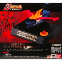 GX-70VS Mazinger Z VS Devilman set Bandai