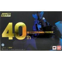 Soul of Chogokin GX-31V Voltes V (Chogokin 40 Anniversary Ver.)