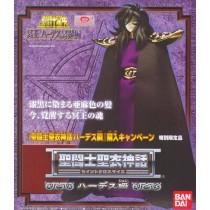 Shun Andromeda Hades version Bandai