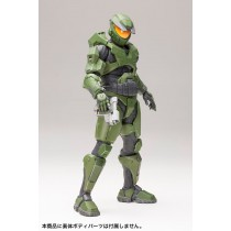 Halo Mark V Armor set