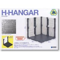 H Hangar (White)