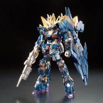 RX-0 [N] Unicorn Gundam 02 Banshee Norn Destroy Mode Clear Ver.