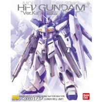Hi-Nu Gundam Ver.Ka Bandai