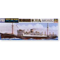 Ocean Liner Hikawamaru