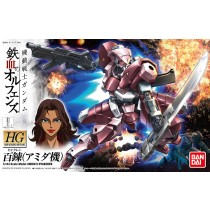 Hyakuren (Amida`s Custom) HG