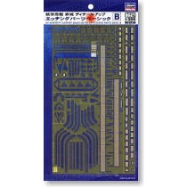 IJN Aircraft Carrier Akagi Detail Up Etching Parts Basic B