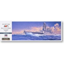 IJN Battleship Nagato