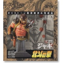 Fist of The North Star Portrait Jagi 1° edition