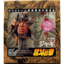 Fist of the north star Jagi bust 2° edition