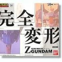 Kahen Senshi Zeta Gundam