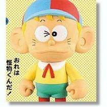 Kaibutsu-Kun Carletto principe dei mostri Static Figure