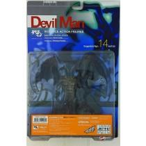 Kaiyodo - Xebec violence action figure Devilman Gold Ver
