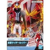 EG Kamen Rider Saber