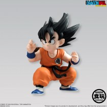 Dragon Ball Styling Kid Goku