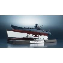 Kikan Taizen Space Yamato 2202 MK 1/2000 Bandai