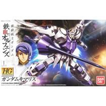 Gundam Kimaris HG
