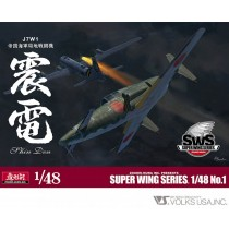 J7W1 Imperial Japanese Navy fighter aircraft SHINDEN