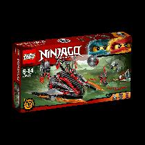 Invasore Vermillon Lego Ninjago