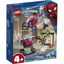 Lego Spiderman the Menace of Mysterio